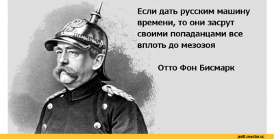 бисм.png